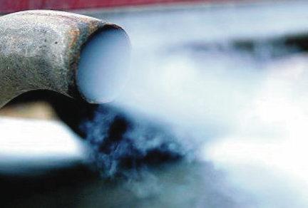Città Metropolitana, nuovo protocollo per la qualità dell'aria